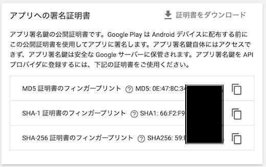Screen-Shot-2020-01-15-at-22.08.43